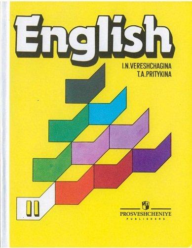 Гдз английский язык 2 класс верещагина учебник | готовые домашние.
