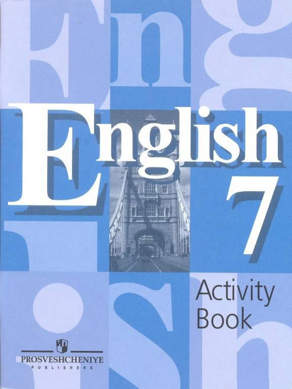 Учебник английского языка 7 класс гдз кауфман.